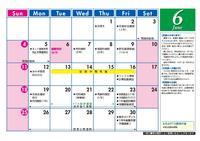 6月 行事カレンダー